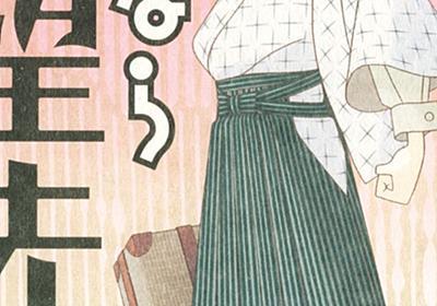 『さよなら絶望先生』重版未定の理由は「表紙の紙」が原因ではなかった。久米田先生担当編集アカウントが明確に否定 - Togetter