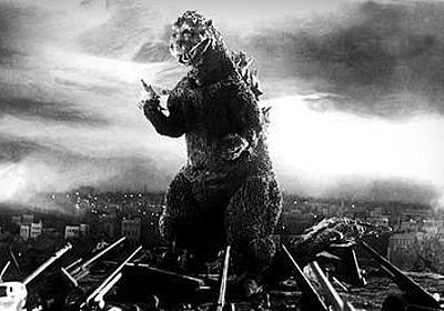 1947年トーキョー・怪獣パニック - 歴ログ -世界史専門ブログ-