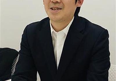 赤松健さん「悪魔の力を使って、悪魔を倒す」 漫画の海賊版サイト対策、実験進む (1/4) - ITmedia NEWS