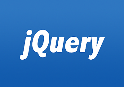 jQueryで動的に作った文字列の幅を取得してみる   SRIA BLOG – 宮城県仙台市のWEBシステム開発・スマホアプリ開発