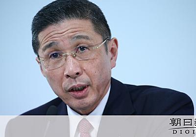 日産・西川社長ら、報酬巡り不正の疑い 調査結果報告へ:朝日新聞デジタル