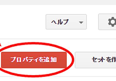はてなブログのサイトマップを登録する|Google Search Console - 小粒ログ