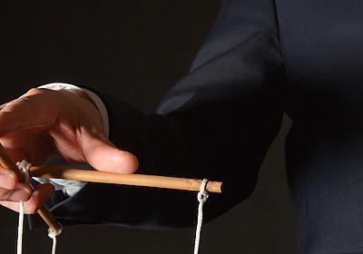 「老後2000万円騒動」なぜ今だったのか?財務省の空恐ろしい策謀(髙橋 洋一)   現代ビジネス   講談社(1/4)