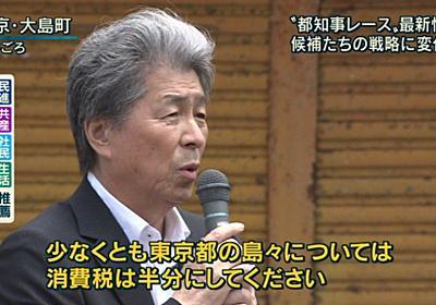 東京が大嫌いだそうです : パチンコ屋の倒産を応援するブログ