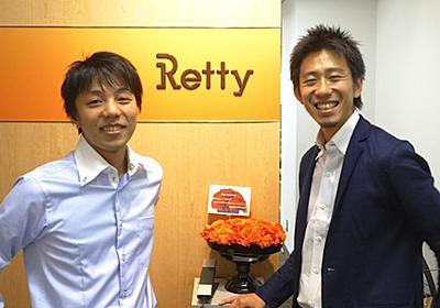 Rettyに元グーグルのエンジニア、樽石氏がCTOとして参加 | BRIDGE(ブリッジ)テクノロジー&スタートアップ情報
