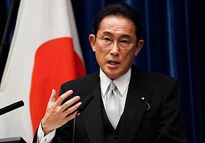 岸田総理へ提言、日本が「低賃金から脱却する」たった一つの方法