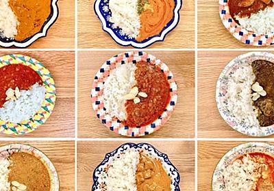 クオリティ高いと噂の「無印のレトルトカレー」全33種類を1ヶ月毎日1食ずつ食べてみた #無印カレーンダー - Togetter
