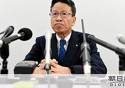 「せっかくなので受け取ったら高額だった」関電社長会見:朝日新聞デジタル