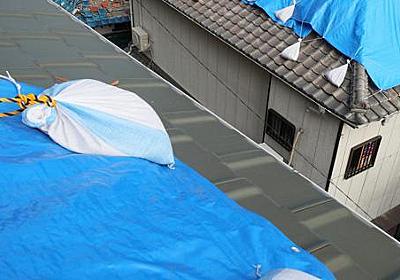 「人手が足りない…」弱る自治体の体力 台風被害の調査進まず 千葉 - 毎日新聞