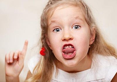 暴言に鎮痛効果が。人は暴言を吐くことで感情の高ぶりを発散させ、自尊心を満たしている。(英研究) : カラパイア