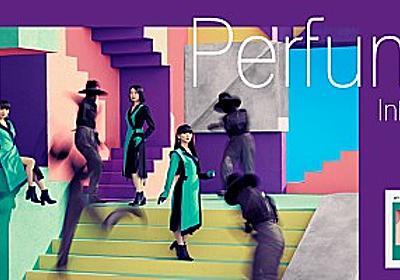"Perfumeが語る、""過去と現在""の心境が重なりループするシングル『Time Warp』と未来の1ページをめくるドキドキ感   Special   Billboard JAPAN"