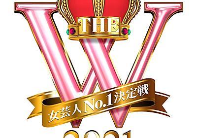 あっぱれ婦人会、石野桜子、女ガールズ、大吟嬢、変ホ長調ら「THE W」準決勝に初進出