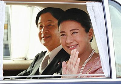 原案判明 天皇陛下、五輪開会宣言で「祝い」と表現せず | 文春オンライン