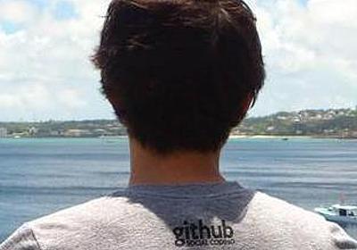 GitHub - yuanying/yapra: Yet Another Pragger