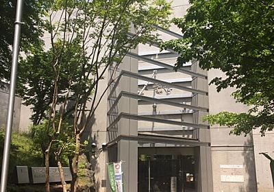 埼玉県平和資料館を見学