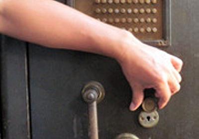 「金庫と鍵の博物館」がなかなか開かない :: デイリーポータルZ