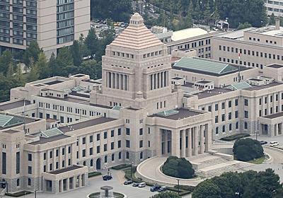 予算委:27日から4日間 野党、正念場の論戦 - 毎日新聞