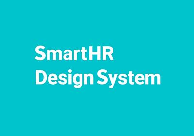 ウェブアクセシビリティ簡易チェックリスト   プロダクト   SmartHR Design System