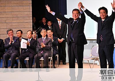 安倍首相、伸び悩んだ党員票 自民幹部「地方の反乱だ」:朝日新聞デジタル