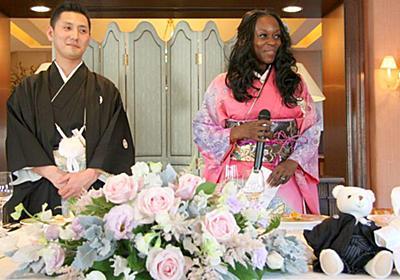 日本人に嫁いだ黒人女性が得た幸せな気づき | 恋愛・結婚 | 東洋経済オンライン | 経済ニュースの新基準