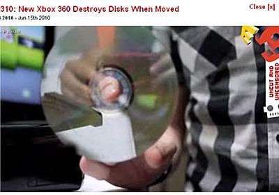新型Xboxに胸が高まるな… → ディスク挿入 → ガリガリッガリガリッ → ディスクが傷だらけに : オレ的ゲーム速報@刃