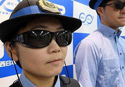 「運転士にサングラス」導入 在来線75人対象 全国初、JR西日本 - 毎日新聞