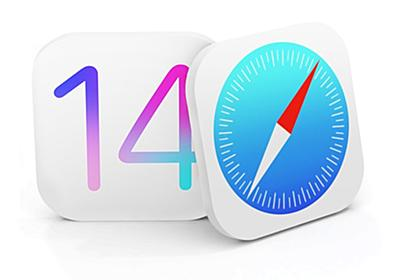 iOS14とiPadOS14ではSafariに翻訳機能が標準搭載、Apple Pencilもフルサポートされることが判明 - こぼねみ