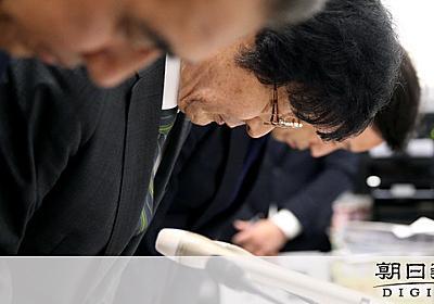 セブンペイ、踏み切らない利用停止 社長「利便性ある」 [セブンペイ]:朝日新聞デジタル