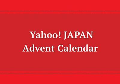 ES6時代のNode.js - Yahoo! JAPAN Tech Blog