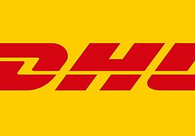 中国輸入 DHLでの発送 発送から6日で到着 | プログラミング教育や副業に関する情報