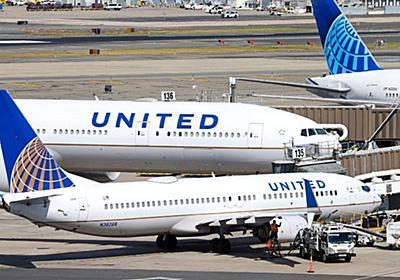 米ユナイテッド航空のワクチン義務化、連邦地裁が差し止め命令