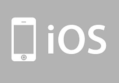 [iOS] InstrumentsでAutomationを実行しながらメモリ使用状況を監視したい   Developers.IO