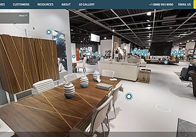 家具展示会場とECを直結!360度動画マターポートサービス | VR、3D、動画コンテンツマーケティング