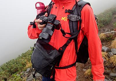 登山用カメラバッグ:パーゴワークスのフォーカスが2019年モデルになっていたので追加購入して使ってみた - I AM A DOG