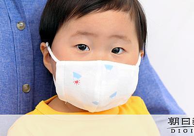 50回洗える子ども用マスク ミキハウス、前倒し販売 [新型肺炎・コロナウイルス]:朝日新聞デジタル