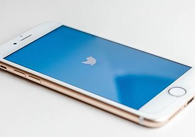 Twitterが「RT前にリンク先を読む」ように促すオプションを全てのユーザーに拡大すると発表 - GIGAZINE