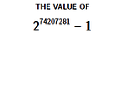 ベルフェゴール 素数