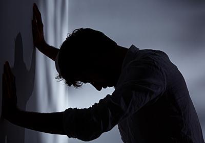 うつ病の25歳が障害年金受給を拒むワケ 「年約78万円」より欲しいもの | PRESIDENT Online(プレジデントオンライン)