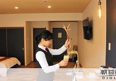 客室にサーバー、泊まれば地ビール飲み放題 津のホテル:朝日新聞デジタル