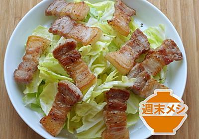 豚バラをナンプラーに浸けて乾かしたら異次元の肉になる【ツジメシの週末メシ】 - メシ通 | ホットペッパーグルメ