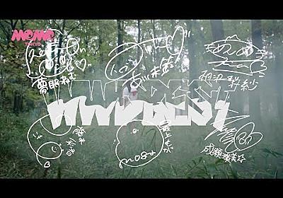 でんぱ組.inc「WWDBEST」MV Full