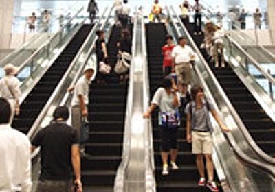 いますぐエスカレーターファンが名古屋に行った方がいい理由 - デイリーポータルZ