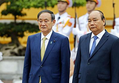 首相が中国をけん制しながら名指し避けた思惑 東南アジア歴訪で見せた菅流 - 毎日新聞