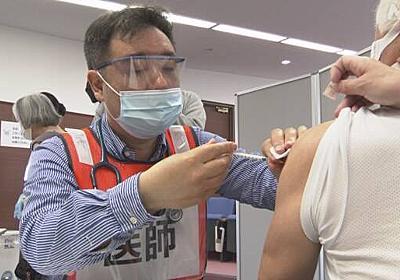 【都道府県別データ】コロナワクチン 接種終えたのは   新型コロナ ワクチン(日本国内)   NHKニュース