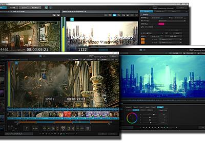4年ぶり刷新、HDRやHEVC 8Kに対応したエンコーダ「TMPGEnc VMW 7」 - AV Watch
