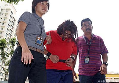 ミャンマー人メイド虐待死、雇用主の女に禁錮30年 シンガポール 写真1枚 国際ニュース:AFPBB News