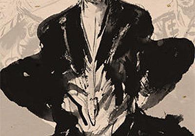 """自民党広告がFF天野喜孝イラストで安倍首相を""""イケメン武士""""化! あまりの似てなさすぎにツッコミ続出 LITERA/リテラ"""