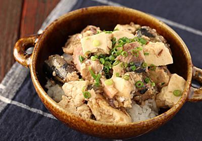 家にあるもので約10分。急に寒いから「サバ缶と豆腐のあんかけ丼」でポカポカ温まりたい【Yuu】 - メシ通   ホットペッパーグルメ