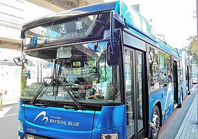 ある風景:BAYSIDE BLUE@Yokohama : MusicArena