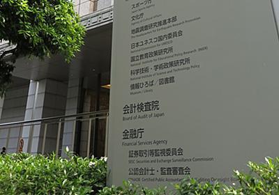 日本のFinTechに減速の危機、銀行API公開に「待った」の声 | 日経 xTECH(クロステック)